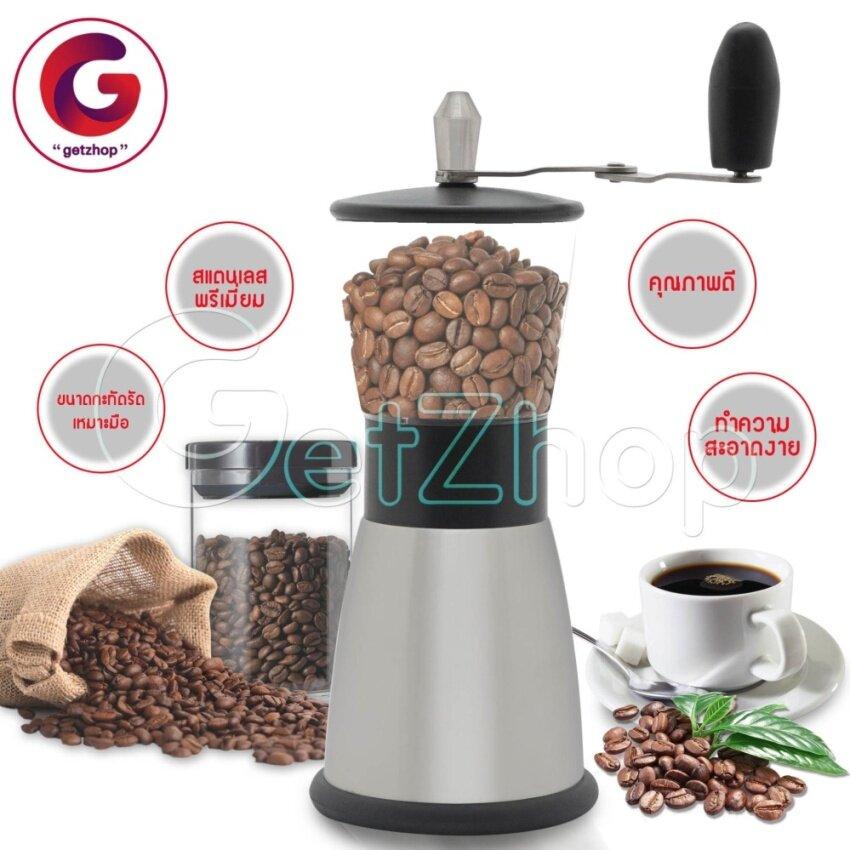 GetZhop เครื่องบดกาแฟ บดกาแฟมือหมุนCoffee Grinders Glass ขวดแก้ว (Silver)