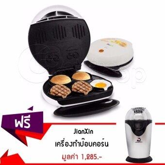 Getzhop เครื่องทำอาหารเช้า ทอดหมู ทอดไข่ รุ่น TSK-2631R (สีขาว) แถมฟรี! เครื่องทำข้าวโพดคั่ว ป๊อบคอร์น JianXin รุ่น RH-288A (สีเงิน)
