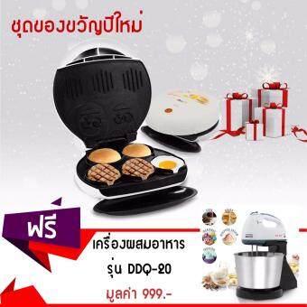 GetZhop เครื่องทำอาหารเช้า รุ่นTSK-2631R (สีขาว) แถมฟรี!เครื่องผสมอาหาร ตีไข่ ตีแป้ง SinBo รุ่น SB-230 (สีดำ)