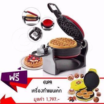 GetZhop เครื่องทำวาฟเฟิล Waffle Maker แกนหมุน 2 ชั้น EUPA รุ่นTSK-2909BW (Red) แถมฟรี!EUPA เครื่องทำแพนเค้ก Pancake Makerรูปหน้ายิ้มTSK-2182CK (Yellow)