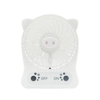 2560 Hand USB Mini Fan พัดลมมินิพกพารูปสัตว์ ขาว รุ่น LJQ-085-WH