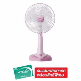 ประเทศไทย HATARI พัดลมปรับระดับ 18 นิ้ว รุ่น HE-S18M1 (Pink)