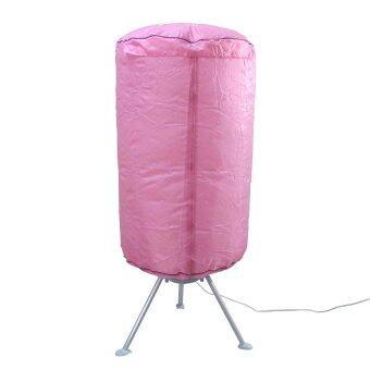 รีวิวพันทิป เครื่องช่วยอบผ้า โมเดล Magic Dry (สีชมพู)