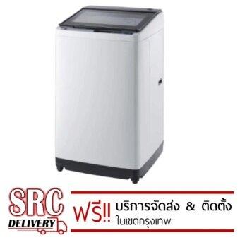 เครื่องซักผ้าเปิดฝาด้านบน แบรนด์ Hitachi ซักผ้า 11 กิโลกรัม โมเดล SF-110AX สีขาว