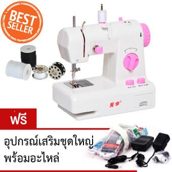 Hot item DIY Sewing Machine จักรเย็บผ้าไฟฟ้า รุ่น 2 ระดับ แบบพกพา (สีชมพู) แถมฟรี อุปกรณ์เสริมชุดใหญ่พร้อมอะไหล่