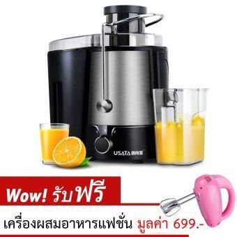 รีวิวพันทิป Hot item Multifunction Juicer เครื่องคั้นน้ำผลไม้มัลติฟังก์ชั่นคุณภาพสูง (Silver/Black) ฟรี เครื่องผสมอาหารมือถือแฟชั่น