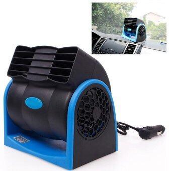Huxin พัดลมใช้ในรถยนต์ ระบบล้อคู่ VEHICLE FAN รุ่น HX -T301-น้ำเงิน