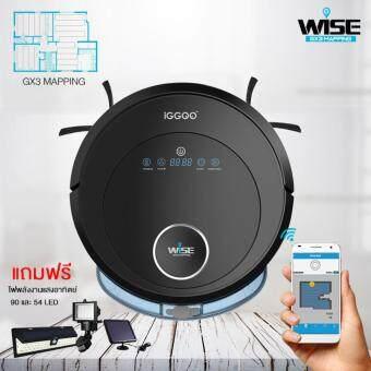 หุ่นยนต์ดูดฝุ่นอัจฉริยะ iGGOO Wise GX3 Mapping with App control Robot Vacuum Cleaner