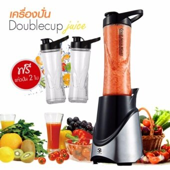 Harga เครื่องปั่น Double Cup Juice ฟรีแก้วปั่น 2 ใบ