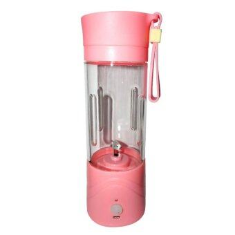 Harga Juice Cup Model NG-01 Portable and Rechargeable Battery juice Blender(Pink)