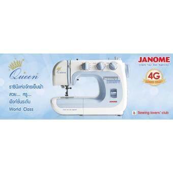 JANOME จักรเย็บผ้า จาโนเม่ รุ่น OMJ302XQ