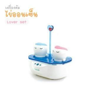 เปรียบเทียบราคา JOWSUA เครื่องต้มไข่ออนเซ็น ชุดคู่รัก Onsen egg lover-set