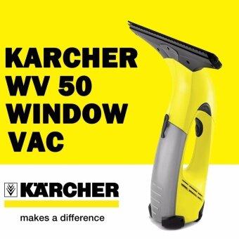 Karcher WV 50 Window Vac, Streak-Free Shine - intl