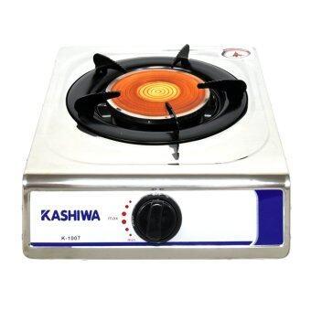 KASHIWA เตาแก๊สหัวเดี่ยวหน้าสแตนเลส (หัวอินฟราเรด) K-1007