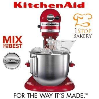 เครื่องผสมอาหารแบบยกโถ KitchenAid Bowl-Lift Heavy Duty Stand Mixer 5KPM5EER ขนาด 5 ควอทช์ (4.83 ลิตร)