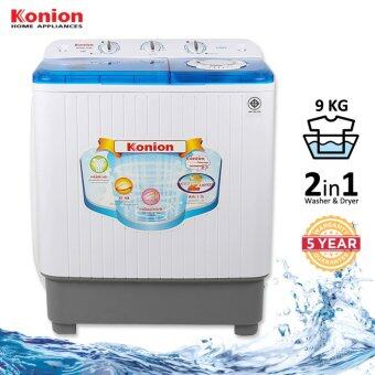 เปรียบเทียบราคา เครื่องซักผ้าระบบสองถัง (9 กิโลกรัม) Konion โมเดล XPB90-344SUV (สีขาว)