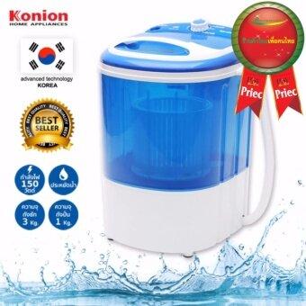 Konion เครื่องซักผ้ามินิฝาบน (3 kg) รุ่น XPA75-11B (สีน้ำเงิน) ,11P(สีม่วง)