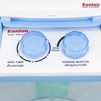 Konion   4   XPA75-14B - 3