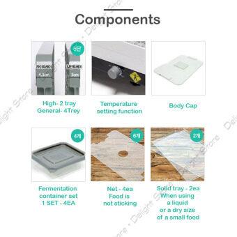 Lequip Korea LD-528WG Dry Food Warmer Dehydrator for Home - intl - 4