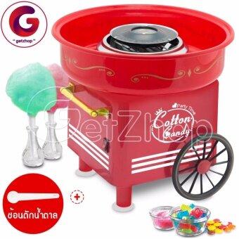 ประกาศขาย Letshop เครื่องทำขนมสายไหม Carnival Cotton Candy Maker รุ่น JK-1803- (Red)