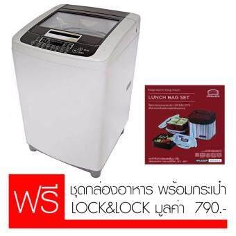 ลดราคา เครื่องซักผ้าเปิดฝาด้านบน LG ระบบ INVERTER ขนาด 8 กิโลกรัม โมเดล T2308VSPM + ชุดกล่องอาหารพร้อมกระเป๋า