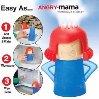 LUXX Angry Mama อุปกรณ์ทำความสะอาดคราบสกปรกและกลิ่นเหม็นในไมโครเวฟประหยัดแรงใน 7นาที