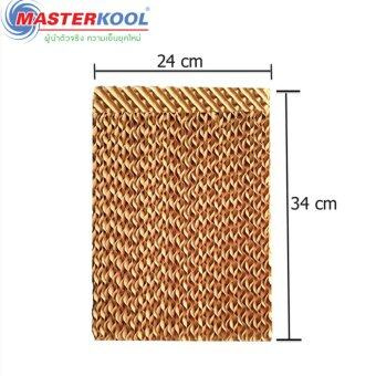 Masterkool กระดาษ Cooling Pad รุ่น CTE-06 (เฉพาะแผ่นกระดาษด้านหลัง)