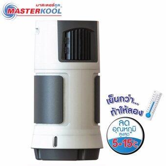 Masterkool พัดลมไอเย็น รุ่น MIK-15 EX (สีดำ)
