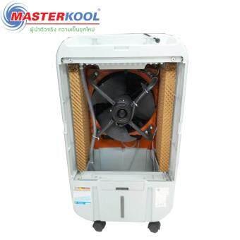 Masterkool พัดลมไอเย็น รุ่น MIK- 25EXN (สีน้ำเงิน) - 4