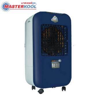 Masterkool พัดลมไอเย็น รุ่น MIK- 25EXN (สีน้ำเงิน) - 2