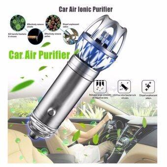อยากขาย Mastersat เครื่องฟอกอากาศในรถยนต์ Car Air Purifier Cigarette 12V.JO-6281