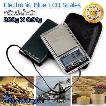 ต้องการขาย Mini Blue Light LCD Digital Pocket Scales 200g X 0.01g เครื่องเตรียมอาหารเช้า ชั่งวัตถุขนาดเล็ก เครื่องชั่งน้ำหนัก ที่ชั่งเครื่องประดับ ตาชั่งเครื่องประดับ เครื่องชั่งสร้อย ชั่งทอง เครื่องชั่งน้ำหนักดิจิตอล ตาชั่งดิจิตอล เครื่องชั่ง ตาชั่งสินค้า