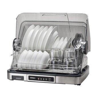 ซื้อ/ขาย Minimex เครื่องอบจาน (Dish dryer) รุ่น MDD50-1