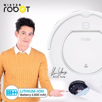 Mister Robot หุ่นยนต์ดูดฝุ่น รุ่น NEPTUNE (สีขาว)
