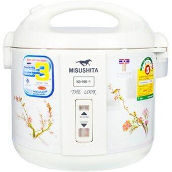 รีวิว Misushita หม้อหุงข้าวอุ่นทิพย์ ขนาด 1.8 ลิตร รุ่น KS-19S-1_A53 (White)