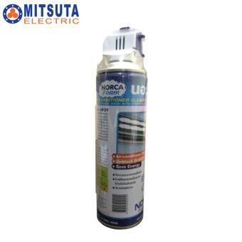 MITSUTA โฟมทำความสะอาดเครื่องปรับอากาศ (500ml.)