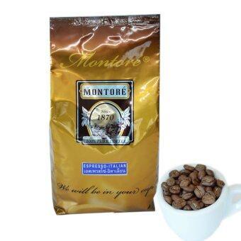 MONTORE กาแฟ มอนโตเร่ ชนิดผง (ชนิดบด) รส เอสเพรสโซ่ อิตาเลียน บรรจุ500 กรัม