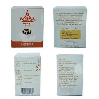 MONTORE DRIP COFFEE กาแฟสดคั่ว-บดมอนโตเร่ในกระดาษกรอง(กาแฟ ดริป)รสเฮ้าส์เบลน (2 กล่อง) ฟรี กาแฟ เฮ้าส์เบลน 3 ซอง (image 1)