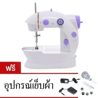 Morestech จักรเย็บผ้าขนาดเล็ก พกพาสะดวก รุ่น Mini Sewing Machine (สีม่วง) แถมฟรี อุปกรณ์เย็บผ้า
