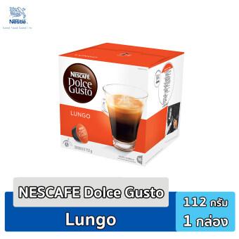 Nescafe Dolce Gusto Lungo แคปซูลกาแฟ จำนวน 1 กล่อง 16 แคปซูล