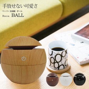 Harga New Wood Mini Ultrasonic Humidifier USB Portable Color Changing LEDAroma Diffuser Air Purifier Aromatherapy Mist Maker