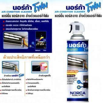 NORCA          500 . - 2