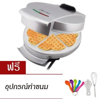 OME Karabada เครื่องทำวาฟเฟิล Waffle Maker Disun แบบ 5 ชิ้น (สีเทา)แถมฟรี! อุปกรณ์ทำขนม