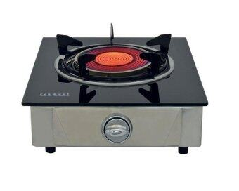 OTTO#GS-892 GAS COOKER 1 BURNER - Black