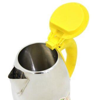 OXYGEN กาต้มน้ำสแตนเลสไร้สาย 1.8 ลิตร รุ่น EK-185 (สีเหลือง) (image 2)
