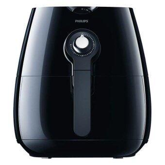Philips Airfryer หม้อทอดไร้น้ำมัน รุ่น HD9220 (Black)