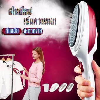 Portable เตารีดไอน้ำ Handheld 1000W เครื่องรีดถนอมผ้า Steamer Irons สินค้าทนใช้ในโรงงาน