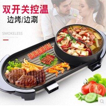 เตาเทปันยากิหม้อสุกี้ไฟฟ้า Pot barbecue grill teppanyaki-purpose pot Electric GrillModel:L