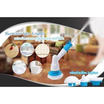 สุดยอดแปรงพลังเฮอริเคน แปรงทำความสะอาด ไม้ถูพื้น ที่ขัดส้วม ขัดห้องน้ำ
