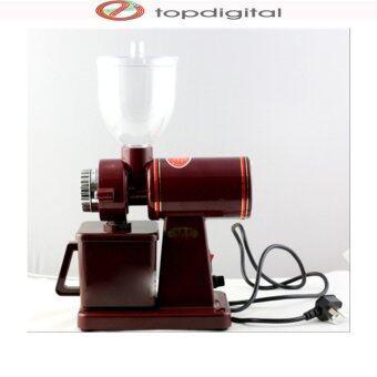 Professional 220V Vintage Coffee